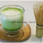 伊勢神宮のおみやげのお勧めは『牛乳で割る伊勢抹茶・ほうじ茶ラテ』三重県伊勢市のお茶とスイーツの木下茶園のお盆営業のお知らせも