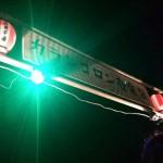 伊勢市の夏の祭り「カランコロン音楽祭」に三重県伊勢市のお茶製茶の木下茶園も出店 ハーブや抹茶ジェラードも使用!