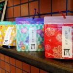 伊勢参りお土産にカワイイスタンドパックのお茶はいかがですか 三重県伊勢市のお茶屋さん伊勢木下茶園外宮前店おすすめ商品