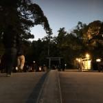 新年あけましておめでとうございます。伊勢神宮外宮参拝のお土産は三重県伊勢市のお茶屋さん「木下茶園」