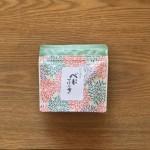 花粉症予防に『べにふうき』 花粉症対策の緑茶がネットショップで購入可能 三重県伊勢市の伊勢茶の木下茶園